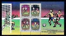 [60611] Korea 1980 World Cup Soccer Football Spain MNH Sheet