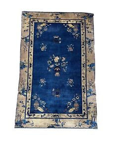 Antique Chinese  Hand Woven Rug With Butterfly &flower Motives