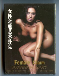 Spielkarten playing cards Pin-Up adult Nude Erotic Sexy VCR 2009 E 11.1083 Lim.