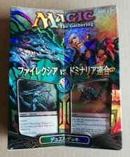 MTG Magic the Gathering BNIB Japanese Duel Deck: Phyrexia vs. The Coalition