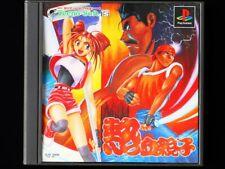 Playstation PS Nekketsu Oyako Japan very good condition