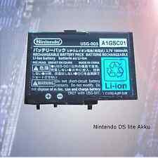 Nintendo DS Lite Akku, original, USG-003 gebraucht