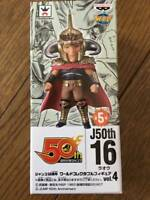 Jump 50th Anniversary World Collectable Figure WCF Vol.4 Raoh Fist of the North