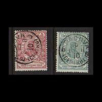 ITALY 1910 Garibaldi Used  Sc.117-118 (Sa.89/90)