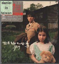 Jay Chou: Qi Li Xiang aka Common Jasemin Orange (2004) CD & DVD TAIWAN