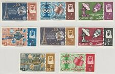 Qatar 1966 ITU Revalued Complete Set of 8, F-VF MNH