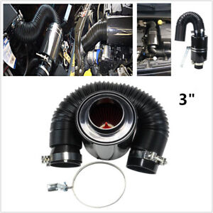 3inch Filter Box Carbon Fiber Car Induction Ram Cold Air Intake System+Hose 70mm
