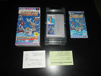 SUPER ROBOT TAISEN 4 SUPER FAMICOM japan game
