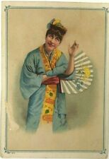 Woman In Japanese Asian Clothing Fan Wilson Gross Clothiers Albany NY Trade Card