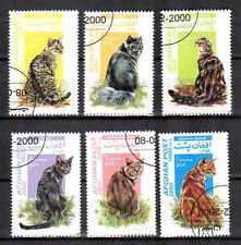 Chats Afghanistan (11) série complète de 6 timbres oblitérés