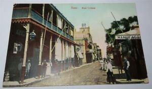EGYPT SUEZ RUE COLMAR WW1 ERA POSTCARD 1915     845
