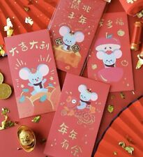 12 Chinese New Year of the Rat 2020 Red Envelopes / Money Envelopes