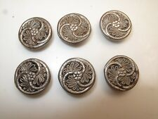 "SET OF 6 VTG ANTIQUE FLORAL PINWHEEL LEAF LEAVES BUTTONS 7/8"" H23 19TH C"