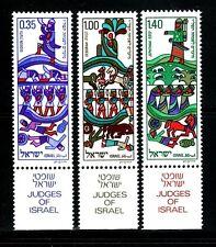 ISRAEL 1975 584/6 JUECES DE ISRAEL 3v.