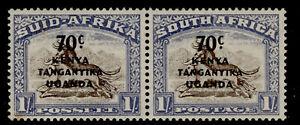 KENYA UGANDA TANGANYIKA GVI SG154, 70c on 1s brown &  blue, NH MINT. Cat £22.