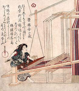 Hataori (Weaving) Woodcut Print, Japanese, Art Poster, Museum Canvas Print