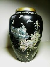 "New ListingVintage Korean Abalone Inlaid Black Enamel Brass Vase 9 "" Peacock & Flowers"