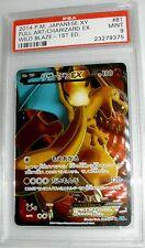 Pokemon PSA 9 Full Art Charizard EX Japanese Holo 1st Ed Wild Blaze 081