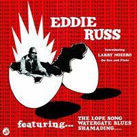 Eddie Russ - Fresh Out [VINYL LP]