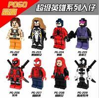 Bausteine Spielzeug Figur Superheld Deadpool Venom Modell Mini Kinder DIY 8PCS