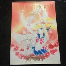 Doujinshis (manga independiente)