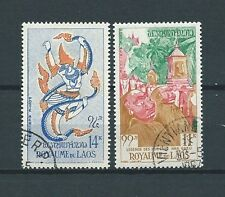 LAOS - 1962 YT 39 à 40 POSTE AERIENNE - TIMBRES OBL. / USED