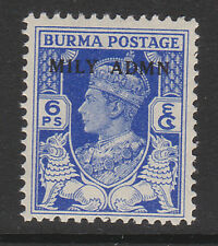 BURMA 1945 6p BRIGHT BLUE SG 37 MNH.