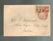 1935 Japan Cover to Aden Camp Arabia