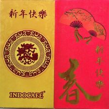 Ang Pow Packets - 2016 INDOCAFE set of 2 design