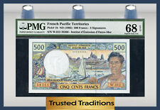Tt Pk 1b 1992 French Pacific Territories 500 Francs Pmg 68 Epq Pop Three!