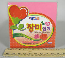 NEW Origami Red Folding Rose Paper 9 cm 60 pcs Sheets 4 Colors Pink Small SE11K1