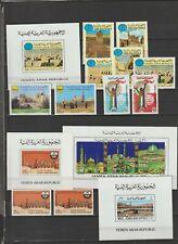 Yemen MNH lot S-20097