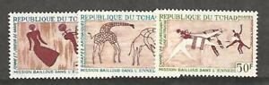 Chad, Postage Stamp, #148-150 Mint Hinged, 1967 Animals