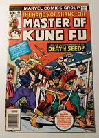 Marvel Comics Master Of Kung Fu No.45 October 1976