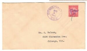 "US 1931 Fancy Cancel ""Easter"" & Lily in Green AND Purple Ink Orland Park, IL"