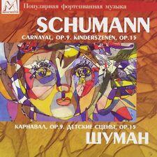 Pavel Egorov Schumann: Carnaval, Op. 9; Kinderszenen, Op. 15 CD
