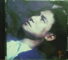 Jacky Cheung 张学友 - 偷心