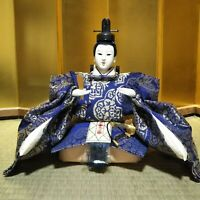 Japanese doll Samurai emperor Lord in Kimono Antique Vintage Figure Plush