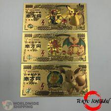 3 pokemon cards tickets evoli dracaufeu pikachu 10000 yen gold card/banknote