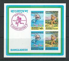 BANGLADESH 1974 UPU 75th ANNIVERSARY (IMPERF souvenir sheet) VF MNH SCV 100.00