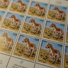 FEUILLE SHEET ISRAËL TIMBRE N°433 x15 CHEVAL 1971 NEUF ** LUXE MNH