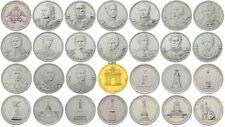 A SET OF COINS - Russia 2012 - Patriotic War 1812 - Full 28 Coins Set - Borodino