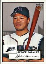 2007 Topps '52 Baseball Card Pick