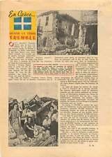 Earthquake Cephalonia Vathy Ithaca Vathi Sami Greece Grèce 1953 ILLUSTRATION