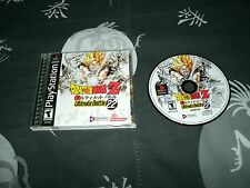 Dragon Ball Z: Ultimate Battle 22 For Sony PlayStation, PS2 And BC PS3's