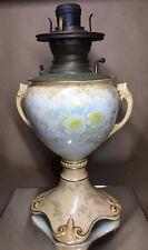 Rare Antique 19th Century Doulton Burslem England Oil Lamp - Marked - Floral