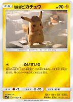 Pokemon Card Japanese - Detective Pikachu 014/024 SMP2  - MINT