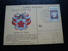 FRANCE - carte 1er jour 9/12/1944 (journee du timbre) (cy54) french (Y)