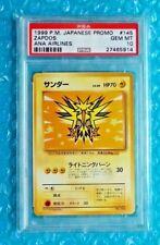 1999 Pokemon Japanese Zapdos #145 Ana Airlines Promo Graded Gem Mint-10 (Pop-23)