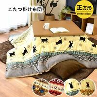 Square Kotatsu Futon 190 x 190cm Cat or Nordic cute pattern from Japan